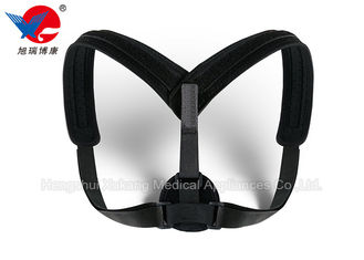 China Good Ventilation Medical Posture Corrector Strong Flexibility Prevent Myopia Deepening supplier