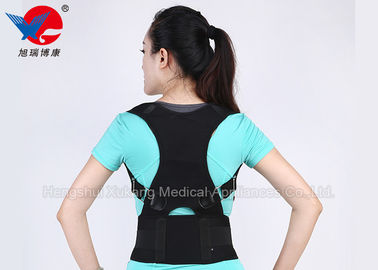 China Washable Clavicle Posture Support Relieve Body Fatigue Prevent Spine Deformation supplier