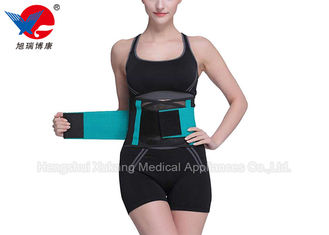 China Colorful Ladies Curves Waist Trimmer Belt Good Air Permeability Prevent Sports Injuries supplier