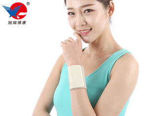 China Skin Color Fish Cloth Wrist Support Brace Provide Protection During Sport supplier