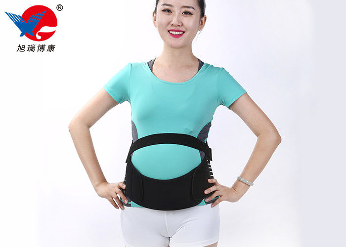 Fish Line Cloth Waist Support Brace , Medical Maternity Support Belt With CE FDA