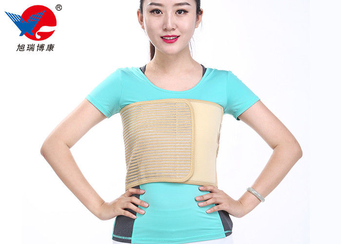Orthopedic Chest Brace Medical Chest Support Protective Women Chest Wiith CE FDA