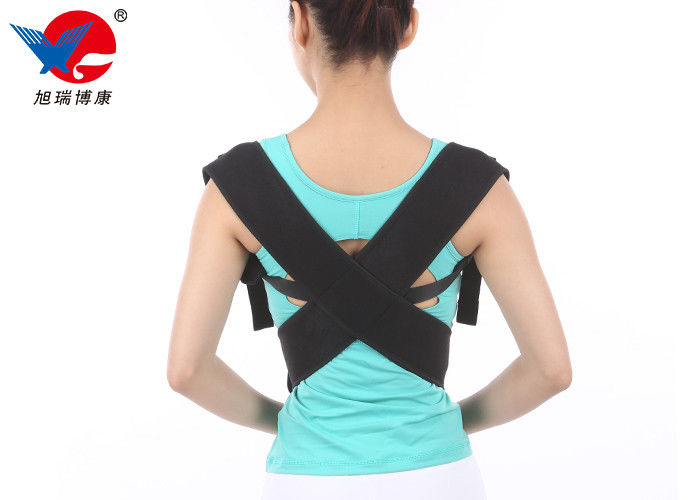 Breathable Women's Posture Support Brace Soft With High Elastic Nylon Fiber Cloth