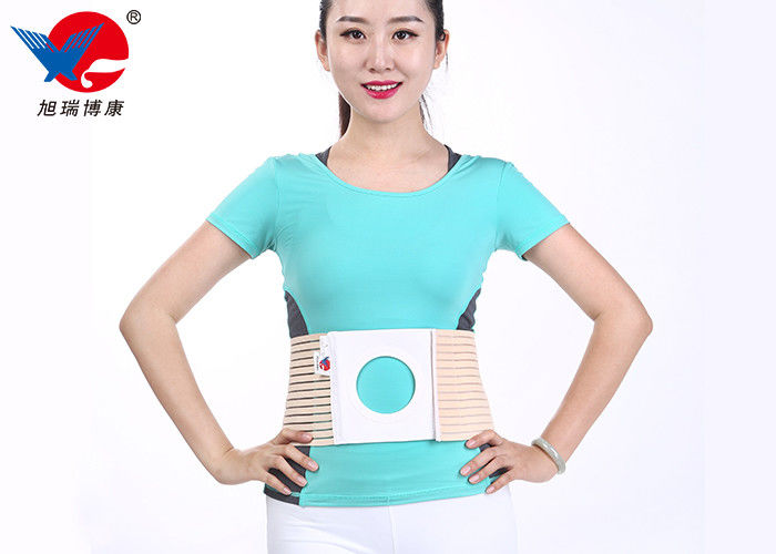 Super Elastic Waist Support Brace Simple Operation Good Adhesion Concentrated Sweating