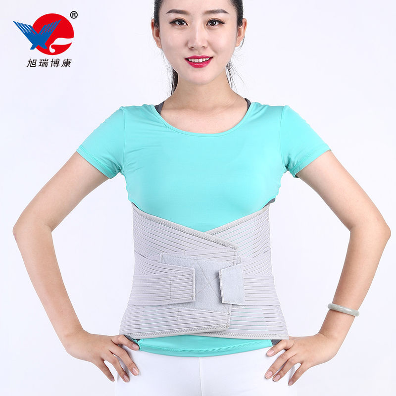 Adjustable Lumbar Back Brace Waist Support Medical Back brace