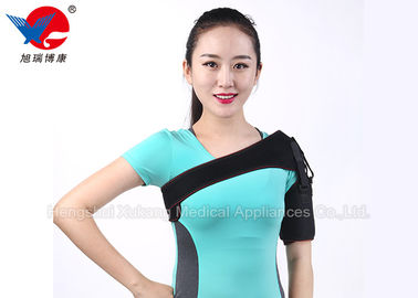 China Heat Preservation Shoulder Support Brace , Protective Orthopedic Shoulder Brace distributor