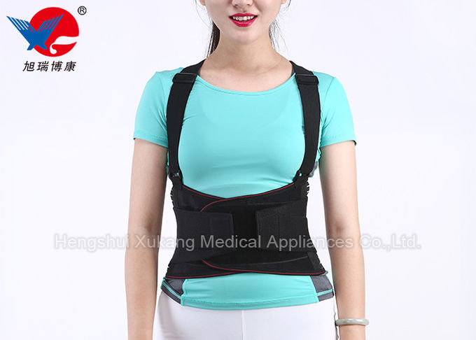 Universal Working Lumbar Support Back Brace Adjustable Waist Protection Belt